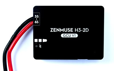 DJI Zenmuse H3-2D GCU