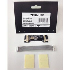 DJI Zenmuse H3-3D Anti-interference Reinforcement Board
