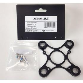 DJI Zenmuse H3-3D Damping Unit (Upper Bracket)